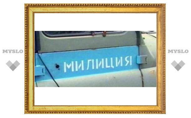 Щекинским операм предъявлено обвинение