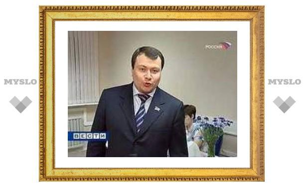 Мэра Владивостока обвинили в нарушении подписки о невыезде