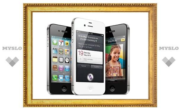 Apple показала новый iPhone