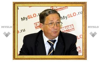Глава Центрального района ответит на вопросы туляков
