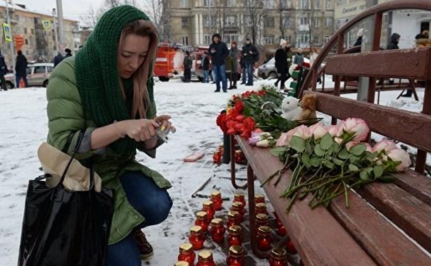 Как туляки могут помочь пострадавшим в Кемерово