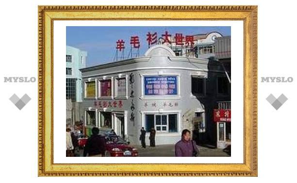 В Китае при попытке ограбления убита гражданка России, еще одна туристка ранена
