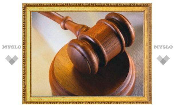 Тульские предприниматели могут участвовать в аукционах