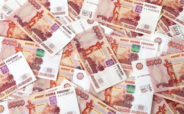 Жители Тульской области хранят в банках более 250 млрд рублей