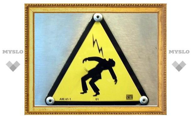 В Туле мужчина погиб от поражения электрическим током
