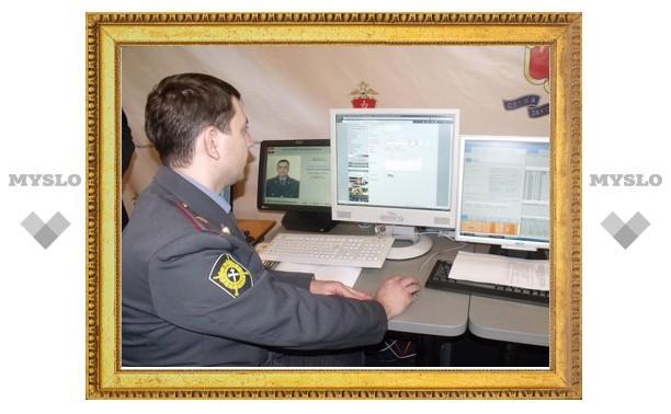 Туляки смогут заявить в полицию через Интернет