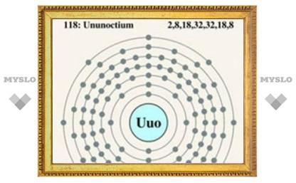 Физики расширили таблицу Менделеева до 122-го элемента