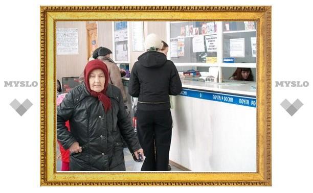 Тульские ветераны получат скидку от почты