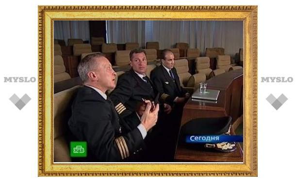 Медведев вручил награды за аварийную посадку Ту-154