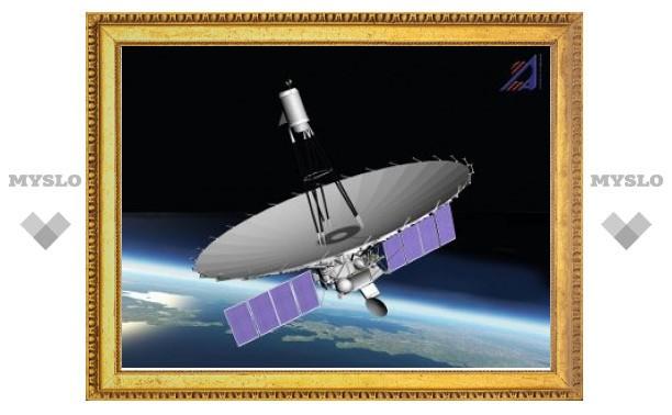 """Телескоп """"Спектр-Р"""" успешно вышел на связь с Землей"""