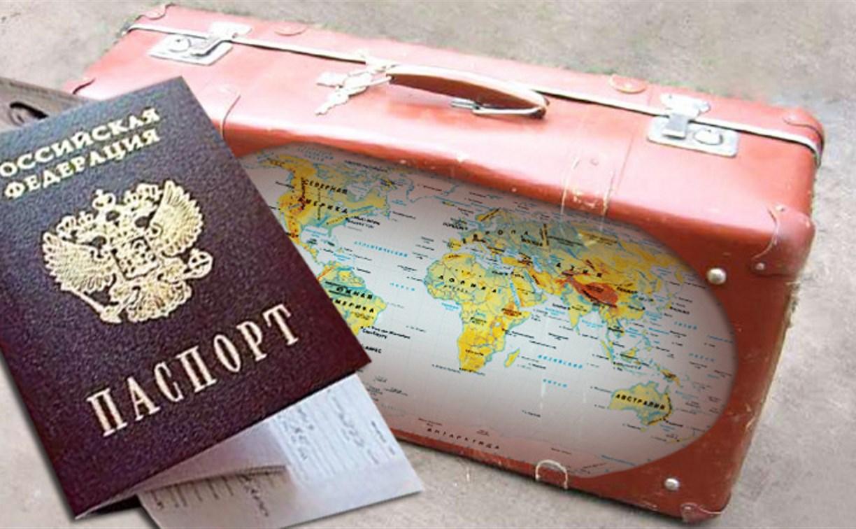Тульская область получит 12 млн рублей на переселение соотечественников из-за рубежа