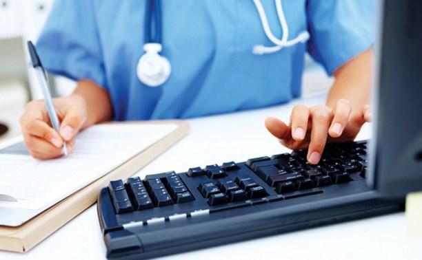К 2018 году у россиян появятся электронные медицинские карты