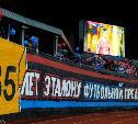 ЦСКА заплатит 100 тыс. рублей за сломанные болельщиками сиденья на стадионе в Туле