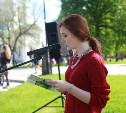 Старшеклассница из Тулы представит город в финале чемпионата России по чтению вслух в Москве