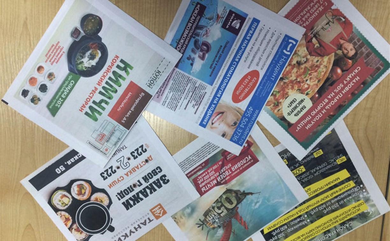 Госдума запретила печатать рекламу на квитанциях за услуги ЖКХ