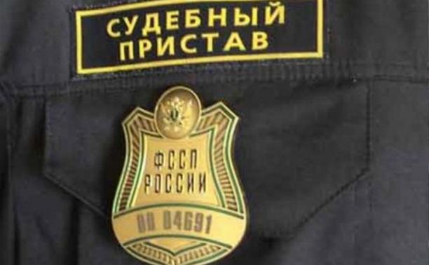 Руководитель УФССП России по Тульской области ушел из службы судебных приставов