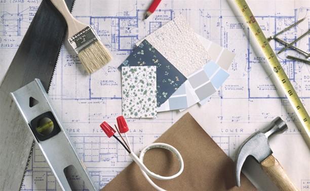 В Тульской области будет создана организация, отвечающая за капитальный ремонт многоквартирных домов