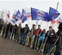 «Единая Россия» провела митинг в честь Дня народного единства