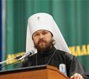 Тулу посетит митрополит Волоколамский Иларион