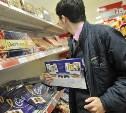 В Узловой мужчина похитил продукты из сетевого магазина
