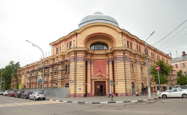 В здании бывшего Дворца пионеров начался ремонт