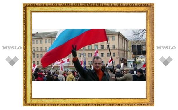 Тулякам разрешили гулять с флагами России