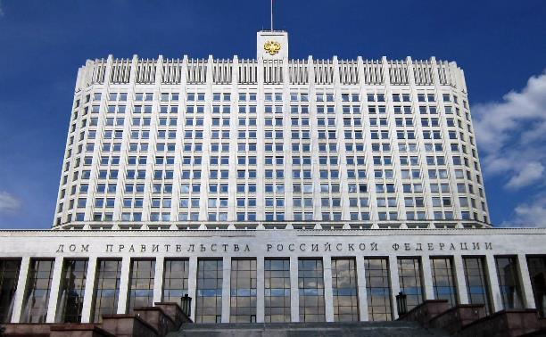 Правительство РФ рассказало о планах восстановления экономики в условиях коронавируса