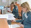 Налоговые инспекции Новомосковска и Узловой объединятся