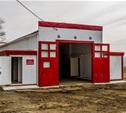 В отдаленных районах области возведут мини-пожарные части