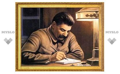 """Россияне готовы отдать """"Имя России"""" Иосифу Сталину"""