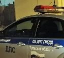 В Щекинском районе ищут водителя, который сбил пенсионерку и скрылся