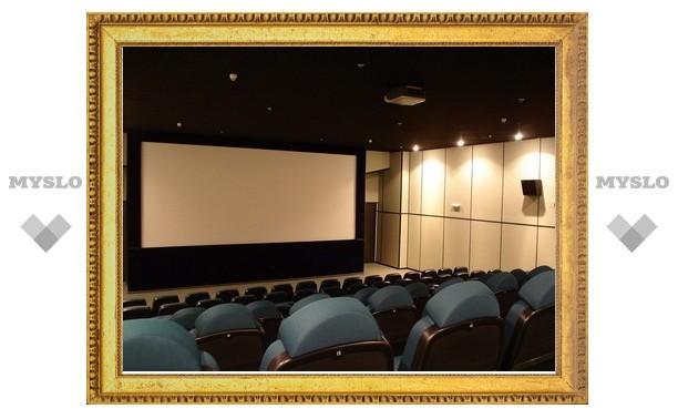 В Узловой отремонтируют старый кинотеатр