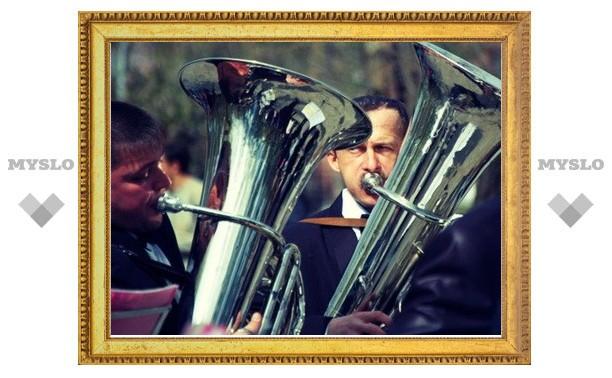 Губернаторский духовой оркестр сыграет для туляков