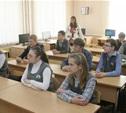 Денис Бычков проверил один их тульских пунктов сдачи ЕГЭ