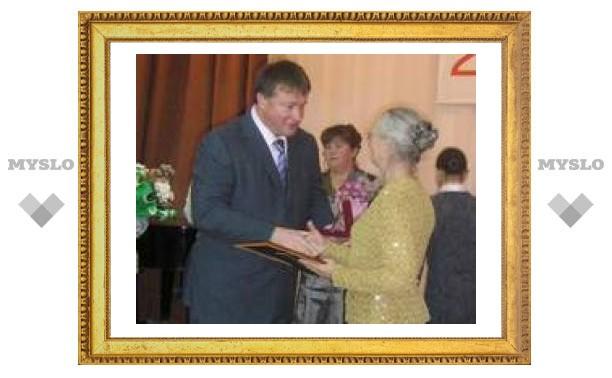 В Туле наградили многодетных матерей