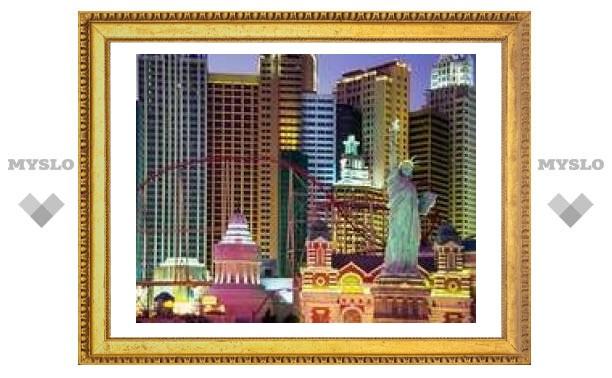В Лас-Вегасе появится музей основателей города - ганстеров