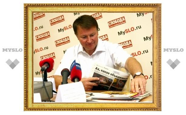 Вячеслав Дудка поблагодарил «Слободу»
