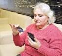 В Тульской области мошенники открыли охоту на пенсионеров