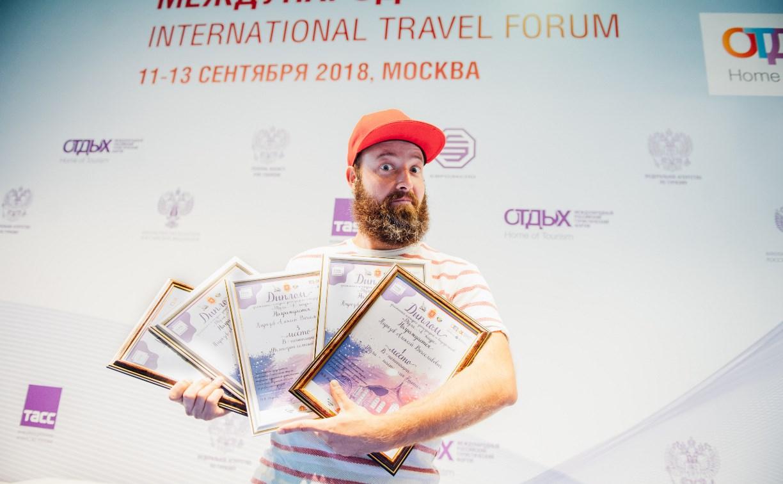 Фотограф «Слободы» и Myslo Алексей Пирязев стал победителем конкурса «Тула в кадре»