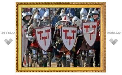 В Туле собрались древние рыцари