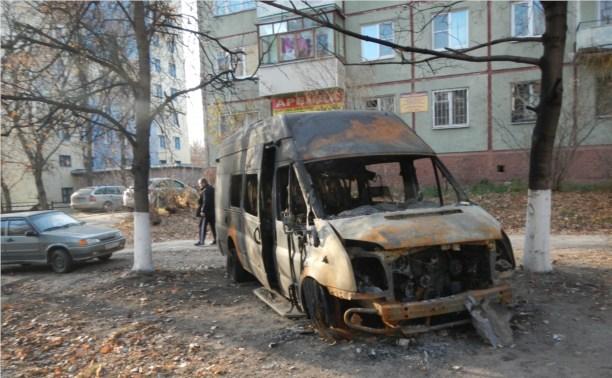 В Тульской области орудуют ночные поджигатели машин
