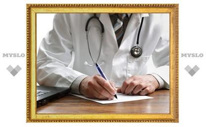 """Тульским врачам предлагают брать у пациентов """"интервью"""""""