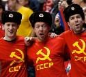КПРФ предлагает сажать в тюрьму за некорректное использование символики СССР