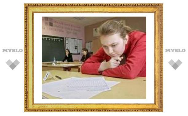 Тульские школьники сдали ЕГЭ удовлетворительно