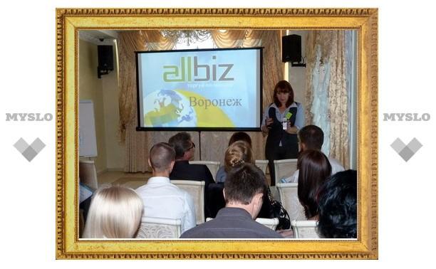 Деловой ресурс All.biz расширит возможности предпринимателей для работы с ВТО