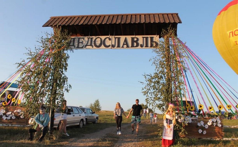 В Киреевском районе прошёл исторический фестиваль «Дедославль»: фоторепортаж