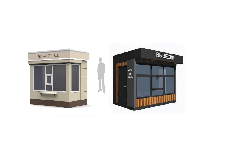 Утверждены новые архитектурные решения торговых палаток в Туле