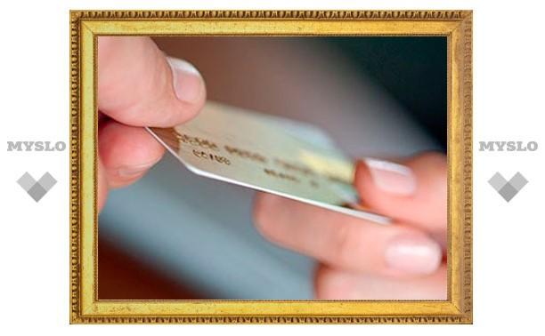 Тульским пенсионерам и инвалидам дадут карту скидок