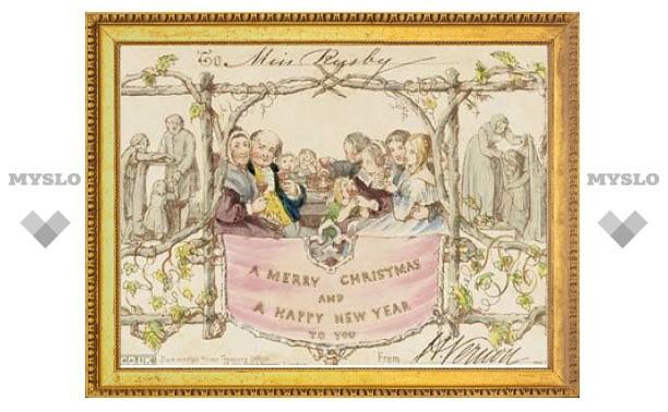 Самые старые рождественские открытки выставили на аукцион