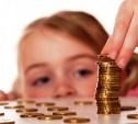 Туляки смогут оформить компенсацию платы за детсад через интернет